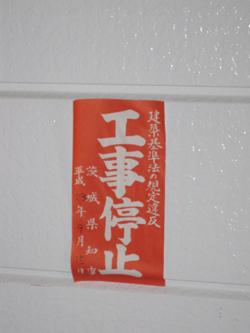 akagami-1.jpg
