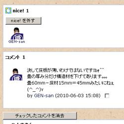 gen-403.jpg