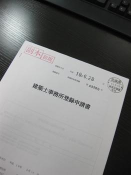 gen-496.jpg