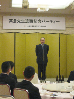kensan-1.jpg