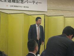 kensan-4.jpg