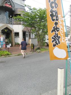minami-13.jpg