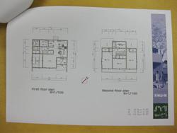 suzu-5.jpg