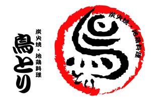toritori-2.jpg