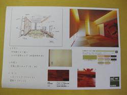 yasato-44.jpg