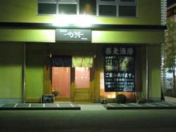 yosi-10.jpg