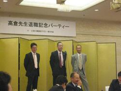 kensan-5.jpg