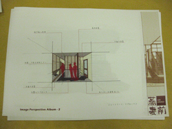 soba-8.jpg