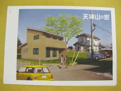suzu-3.jpg