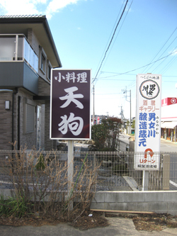 toritori-3.jpg