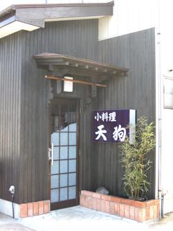 toritori-5.jpg