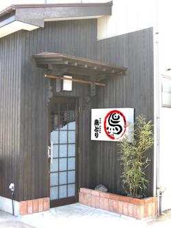 toritori-6.jpg