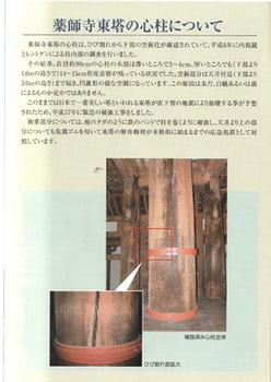 yakusizi-5.jpg